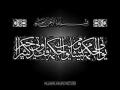 Quran Surah 88 - Al-Ghaashiya...The Overwhelming - ARABIC with ENGLISH translation