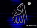 Quran Surah 90 - Al-Balaad...The City - ARABIC with ENGLISH translation