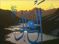Quran Surah 92 - Al-Lail...The Night - ARABIC with ENGLISH translation