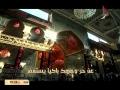 قصيدة الحسين ع - أحمد بخيت Qasida Imam Hussain (a.s) - Arabic