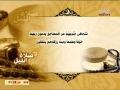 صلاة الليل و فضلها وثوابها العظيم - Night Prayer - Arabic