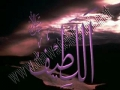 Quran Surah 93 - Ad-Dhuha...The Morning Hours - ARABIC with ENGLISH translation