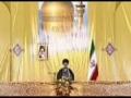 پيشرفت علم و فناوري / امام خامنه اي Science and Technology - Farsi