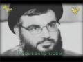 [2] War Of The Resolution | حرب القرار 1559 الجزء الثاني Arabic