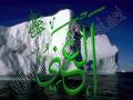 Quran Surah 100 - Al-Aadiyaat...The Chargers - ARABIC with ENGLISH translation