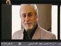 [03] Drama Serial Factor 8 - سیریل فیکٹر 8 - Sahartv - Urdu
