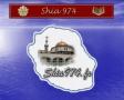 Sura Zalzalah - Arabic Gujrati