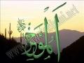 Quran Surah 104 - Al-Humaza...The Traducer - ARABIC with ENGLISH translation
