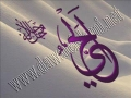 Quran Surah 107 - Al-Maaun...Almsgiving - ARABIC with ENGLISH translation