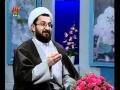 رضايت خدا : استاد ماندگاري Willingness of Allah - Farsi
