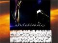 Munajaat Persian - Urdu Sub