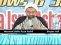 Lecture 2 of 2 - Tafseer e Dua e Sehar - H.I. Shahid Raza Kashfi - Urdu