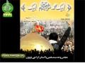 [Taranae Wahdat 2012] Labaik Muhammad (s.a.w.w) Labaik - MWM taranay 2012 - Urdu