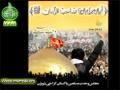 [Taranae Wahdat 2012] Qurban Meri Jaan Ya Sahibuzz Zaman (Ajtf) - MWM taranay 2012 - Urdu
