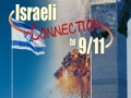 Truth behind 9/11 will annihilate Israel - English