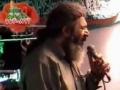 Hazrat Zahra(a.s) Marhoom Aghasi - Farsi