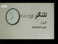 الابتسامة Smile - 100 Second Short Film - Farsi sub Arabic