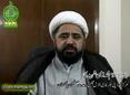 ملت جعفریہ کے نام پیغام  - H.I. Amin Shahidi - Gilgit Baltistan Situation [ 6 April 2012] - Urdu