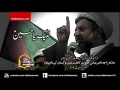 *** Must Watch *** Message of H.I. Raja Nasir to Shia Nation of Pakistan - 8 April 2012 - Urdu