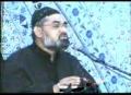 03 - با فضيلت اقوام کے خواص Ba Fazilat Aqwam Kay Khawaas 2006 Aga Ali Murtaza Zaidi 1C - Urdu