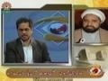 [7 April 2012] H.I. Ameen Shaheedi on Gilgit Baltitan Issue - Andaze Jahan - Sahar TV - Urdu