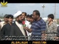 H.I. Asghar Askari about Gilgit Situation & Dharna outside Parliament House, Islamabad - 09 April 12 - Urdu