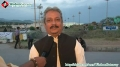 Br. Ali Ausat on Gilgit Situation & Dharna outside Parliament House Islamabad - 10 April 12 - Urdu