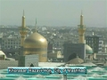 [11] Iran tourist attractions: Holy city of Mashhad, Khorasan Razavi Province - All Languages