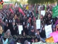 [10 April 2012] Protest against Killing of Shia community in Pakistan - Karachi - Urdu