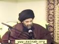 [03] Islamic Value System - Intazar ul Faraj - H.I. Abbas Ayleya - English