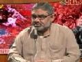 HAMARI NIGAH : Maulana Murtaza Zaidi - Saniha e Gilgit - Urdu