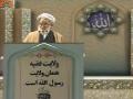 [13 April 2012] Tehran Friday Prayers - حجت الاسلام امامی کاشانی - خطبہ نماز جمعہ Urdu