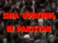 *** Shia Uprising in Pakistan *** - Urdu