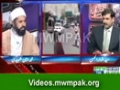 سچ تو یہ ہے - PTV News - Killing of Shia Muslims in Gilgit Baltistan and Quetta - 17 April 2012 - Urdu