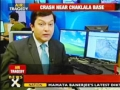 Bhoja air - 128 killed in plane crash near Islamabad - graphical demo - NewsX - English