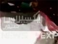 Exclusive footage of Bhoja Airlines flight BHO-213 in Islamabad Rawalpindi - Urdu