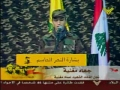 Speech of Son of Imad - jihad imad mogneye - Part 1 لبيك يانصرالله  - Arabic