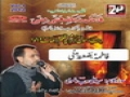 Ali Deep Nuha 2012 - Shahadat Hazrat Fatima Zahra - فاطمہ بضعة منی - Urdu
