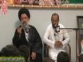 H.I. Abulfazl Bahauddini - جوان اور فرصتوں سے فائدہ حاصل کرنا - Farsi and Urdu