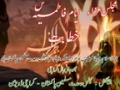 [Majlis 2/3] H.I. Raja Nasir Abbas - Shahadat Bibi Fatima (s.a) - 24 April 2012 Karachi - Urdu