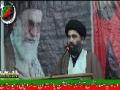 [17 Barsi Dr. Muhammad Ali Naqvi ] Speech H.I. Ahmed Iqbal Rizvi - 10 March 2012 Karachi - Urdu