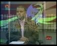 [27 April 2012] Zavia Nigah - عراقی وزیر اعظم کا دورہ ایران،مقاصد اور نتائج - urdu
