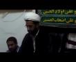 Beautifull Majilis on TAWHID by H.I Dr Hasnain Nadir (Safar 2012)- Urdu