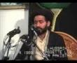 Molana jan ali kazmi Muharram1999 Quetta secrets of Worship and imam zamana hindrances of zeyarat Urdu Mj3