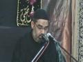7th Majlis of  Tazkiah E Nafs  by AMZ Part 1 - Urdu