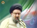 [05 May 2012] Tehran Friday Prayers - آیت للہ سید احمد خاتمی - Urdu