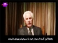The Return of Judas بازگشت یهودا - English sub Farsi