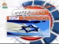 [09 May 2012] Program اخبارات کا جائزہ - Press Review - Urdu