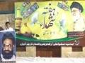 [Shuhada Week][5 May 2012] Tilawat Quran - Arabic