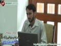 [Seminar Barsi Shaheed Baqir Sadar] Tarana by Brother Danish Rizvi - Urdu